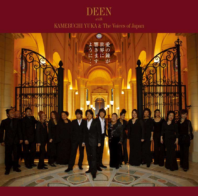 DEEN The Best FOREVER~Complete Singles+~2018.2.28 RELEASE